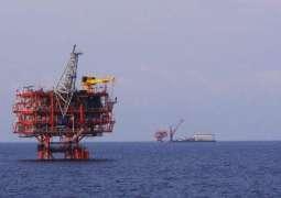 Mubadala Petroleum signs South Andaman PSC in Indonesia