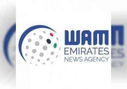 Two news agencies join News Agencies Tolerance Charter