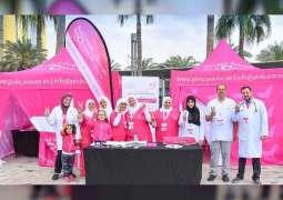 Pink Caravan mobilising society for effective breast cancer control: Jawaher Al Qasimi