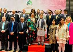 Chairman Dawood Hercules Group visits Pakistan Stock Exchange