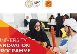Smart 'hard hat' takes 3 students into semi-final of Expo Live University Innovation Programme