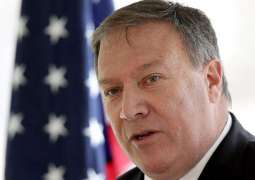 US Ready to Help Cubans, Nicaraguans Apart From Supporting Venezuela - Pompeo