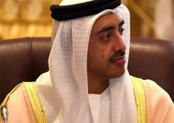 Abu Dhabi to host OIC's Council of Foreign Ministers meeting on Friday
