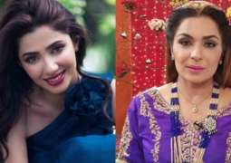 Mahira Khan, Meera Jee exchange love on Twitter and this is surprising!