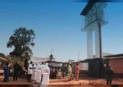 بتوجيهات محمد بن زايد الهلال يدشن عددا من المشاريع التنموية في سيراليون