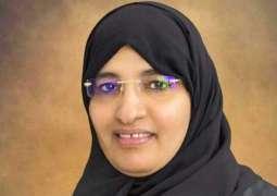 Sharjah Consultative Council discusses policies of SAIF, HFZA