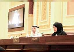 استشاري الشارقة يؤكد أهمية المناطق الحرة بالإمارة