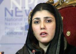 Mohmand Dam contract: Ayesha Gulalai to move NAB against Abdul Razak Dawood
