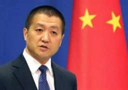 China Opposes Using Venezuela Aid Issue for Political Purposes - Foreign Ministry