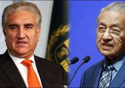 Mahathir Mohammad to be chief guest on Pakistan Day ceremony: FM Shah Mehmood Qureshi