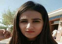 Hafiz Naeem demands impartial inquiry into Nimra Baig's murder