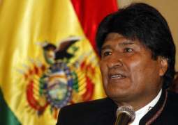 Bolivian Leader Says Maduro's Life in Danger With US to Blame