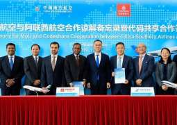 Emirates Forges Codeshare Partnership with China Southern Airlines to Enhance Trade Opportunities in China for Pakistani Businesses