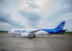 Serial Production of MC-21 Scheduled for 2021 - Russian Deputy Prime Minister Borisov