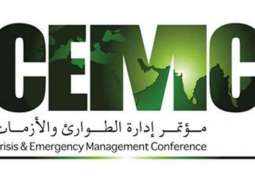 CEMC to kick-off 11th March