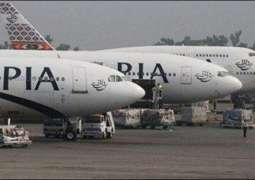 Pakistan temporary closes its airspace, suspends flights