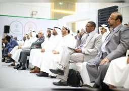 """دبي تستضيف معرض و مؤتمر"""" أغرا الشرق الأوسط"""" 5 مارس"""