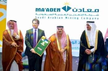 أمير الرياض يتوّج الفائزين بأولمبياد إبداع 2019