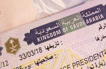 Saudi Arabia reduces visa fee for Pakistanis