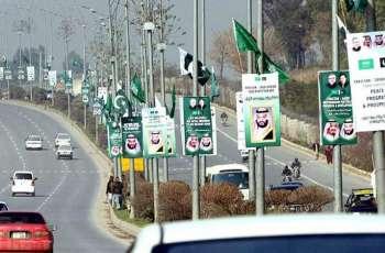 All set to welcome Saudi crown prince to Pakistan