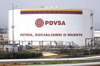 Venezuela's PDVSA Refutes Reports About Russia's Gazprombank Freezing Company's Accounts