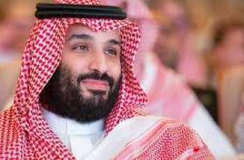Saudi crown prince to build hospital in KP after Farman Khan