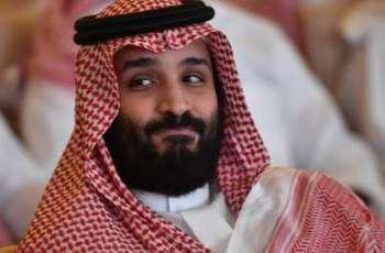 Saudi Crown Prince Agrees to Release Over 2,100 Pakistani Prisoners - Islamabad