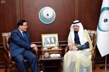 الأمين العام لمنظمة التعاون الإسلامي يستقبل السفير الصيني لدى المملكة