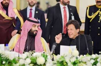 Saudi crown prince concludes two-day visit to Pakistan