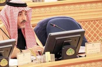 مجلس الشورى يعقد جلسته العادية الحادية والعشرين من أعمال السنة الثالثة للدورة السابعة