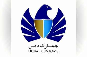 Dubai Customs ends 2018 with numerous recognitions