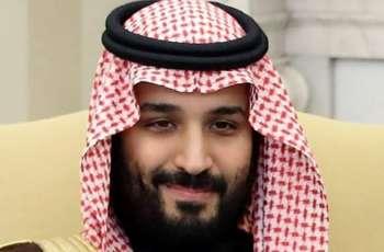 KSA Crown Prince to visit India on Tuesday
