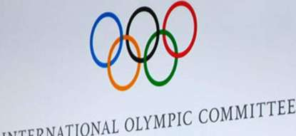 IOC Says Looking Into Koreas' Bid to Field Joint Teams at 2020 Olympics