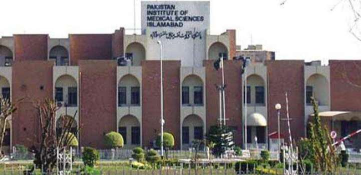 PIMS being revamped to improve health facilities: Minister