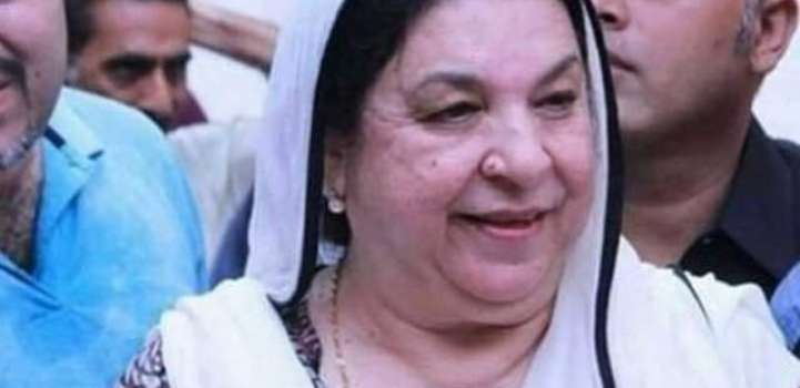 Dr Yasmeen Rashid announces to open private clinics in govt hospi ..
