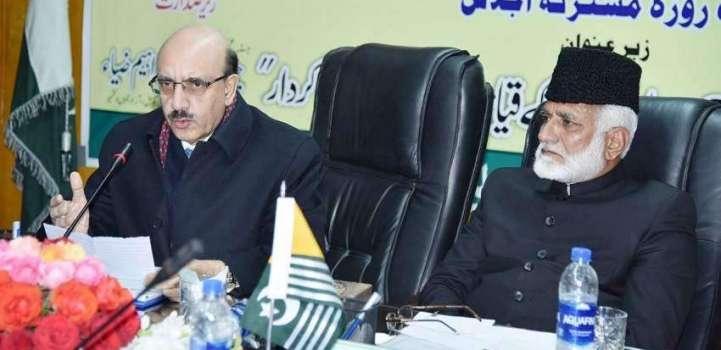 Sardar Masood Khan urges ulema to strive for welfare society base ..