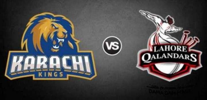Lahore Qalandars VS Karachi Kings PSL LIVE Streaming 16 February  ..