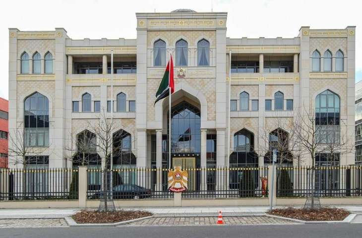 UAE Embassy in Jordan participates in 'Inter-Faith Harmony Week'
