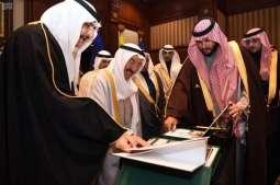 أمير دولة الكويت يستقبل الأمير محمد بن فهد بمناسبة افتتاح معرض