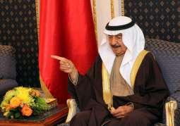 حكومة البحرين تمنح خصومات لشركات الطيران بغية تشجيع السياحة