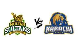 Multan Sultans VS Karachi Kings PSL LIVE Streaming 15 February 2019: How To Watch Online Stream And On TV