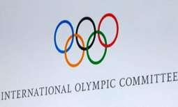 IOC Says Looking Into Koreas' Bid to Field Joint Teams at 2020 Olympics