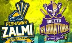 Peshawar Zalmi vs Quetta Gladiators PSL LIVE Streaming 15 February 2019: How To Watch Online Stream And On TV