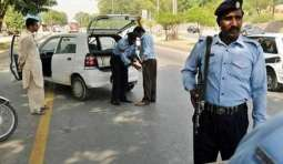 Search Operation conducted in Islamabad