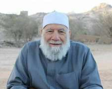 وفاة خطیب المسجد الاقصي السابق الشیخ محمد صیام عن 84 عاما في العاصمة السودانیة خرطوم