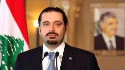 الحكومة اللبنانية تنال ثقة مجلس النواب - مراسل سبوتنيك