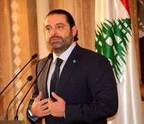 حكومة سعد الحريري تنال ثقة مجلس النواب اللبناني- مراسل سبوتنيك