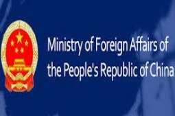 وزارة الخارجیة الصینیة توٴکد علي ضرورة تخفیف التوتر بین باکستان و الھند