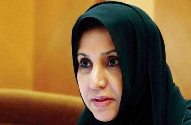 Sheikha Fatima Receives Participants At Entrepreneurship Forum Pakistan Point