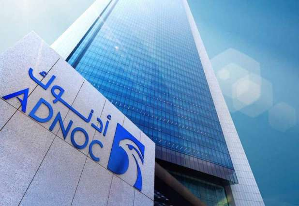 ADNOC Awards AED5 Billion Contract For Construction Of